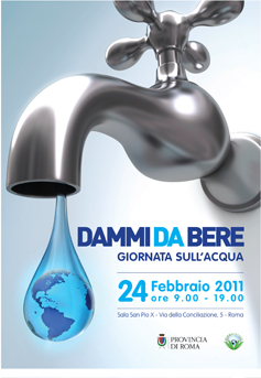 Roma2011